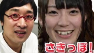 元AKB松井咲子が『徳井義実のチャックおろさせて~や』に出演!山里亮太...