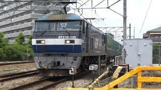 【4K】JR山陽本線 EF210-135号機牽引 1052レ貨物列車