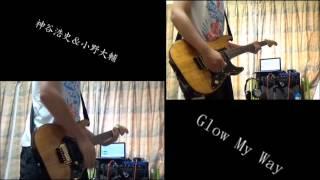 楽しい曲かと思いきやギターソロ難しいww 色々雑ですがよろしくお願いし...