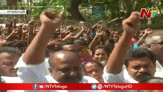 Rajahmundry People Protest Against To Merger of Panchayat in Corporation | NTV