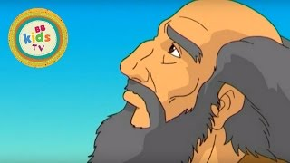 ARKA NOEGO - Stary Testament - PL thumbnail