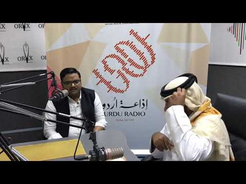 Poet Abhishek Shukla interview with Qatar Radio (urdu)
