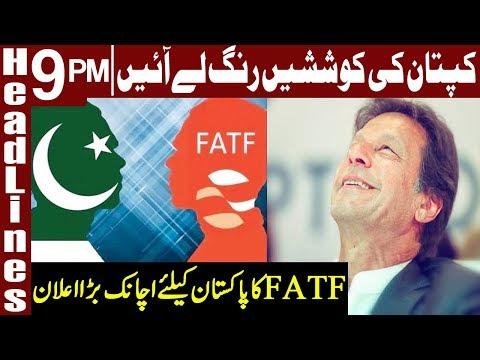 Finally Good News From FATF | Headlines & Bulletin 9 PM | 23 January 2020 | Express News
