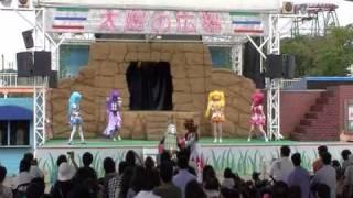 2010/09/26によみうりランドで開催されたプリキュアショー「必殺!プリ...