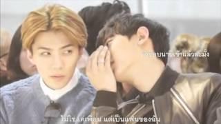 Скачать EXO Girl X Friend CHANHUN Ver