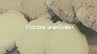 초코 사브레 & 바닐라 사브레 만들기 | Cho…
