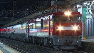 2017.12.5寝台列車カシオペア号(郡山駅)【JR30周年記念列車】