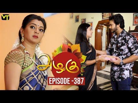 Azhagu - Tamil Serial | அழகு | Episode 387 | Sun TV Serials | 28 Feb 2019 | Revathy | VisionTime