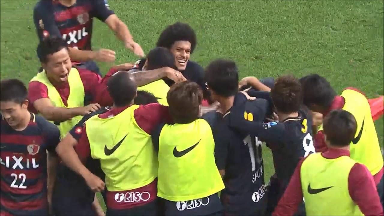Kashima Antlers 2-1 Gamba Osaka