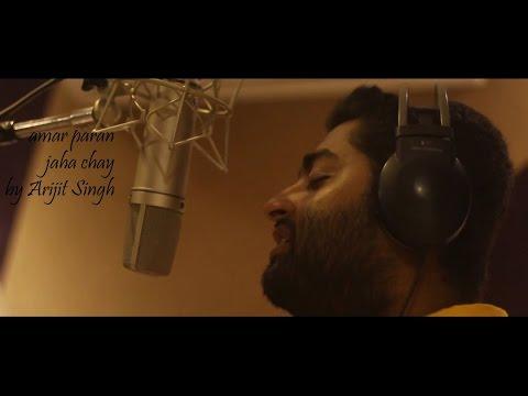 amaro-parano-jaha-chay-by-arijit-singh-full-song-|-rabindra-sangeet
