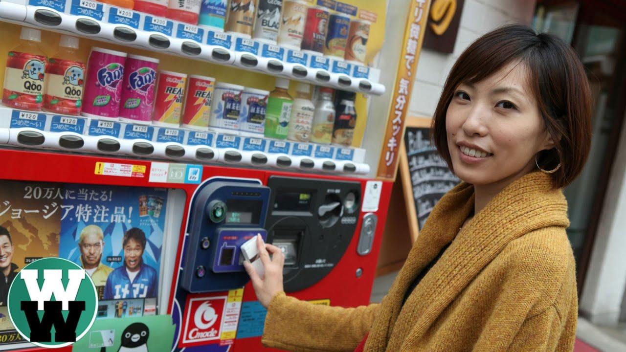 pantie vending machine