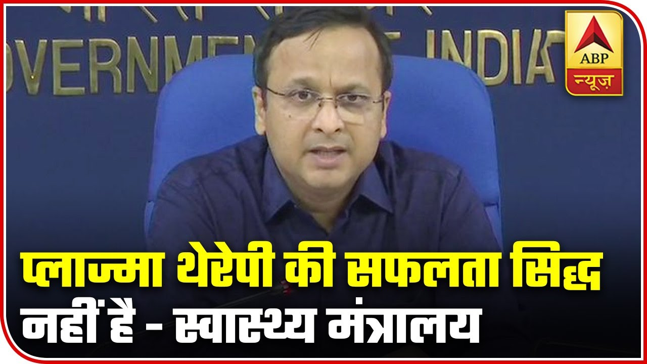 "Health Ministry Says, ""Plasma Therapy Isn`t Proven, Still In Experimental Stage"" 