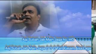 Aaj subah jab main jaga teri kasam aisa karaoke only for male singer by Rajesh Gupta
