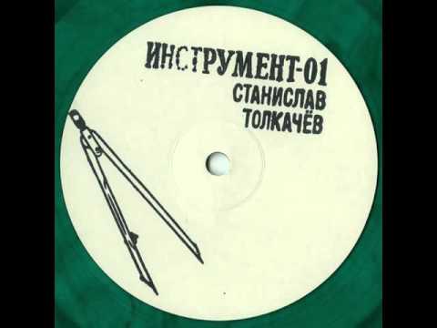 Stanislav Tolkachev – Optical Illusions