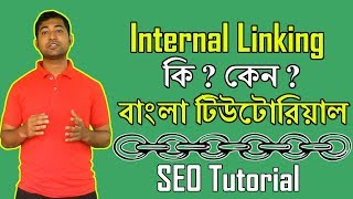 What is Internal links? How It's Work? Best Practices