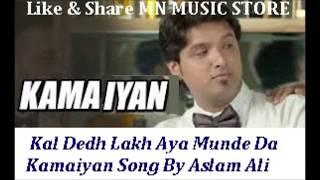 Kamaiyan Aslam Ali   Live Salhan Raj   Kamaiyan Song   MN MUSIC STORE