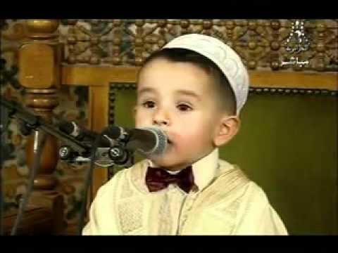 Abdul Rahman Farah Algerian Smaller Hafiz Of The Holy Quran In The World