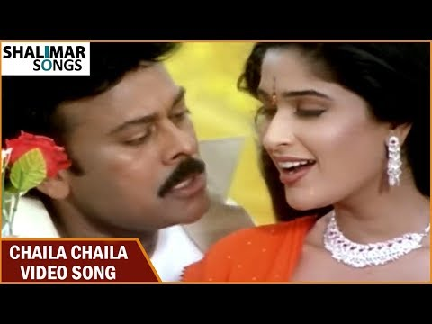 Shankar Dada M.B.B.S || Chaila Chaila Video Song || Chiranjeevi, Sonali Bendre