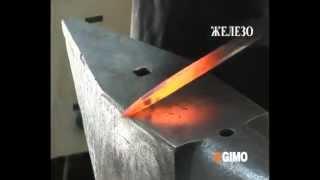 видео Производство кованных изделий и мебели