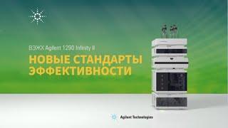 RUSS 1290 InfinityII System 360p(, 2015-11-24T10:26:40.000Z)