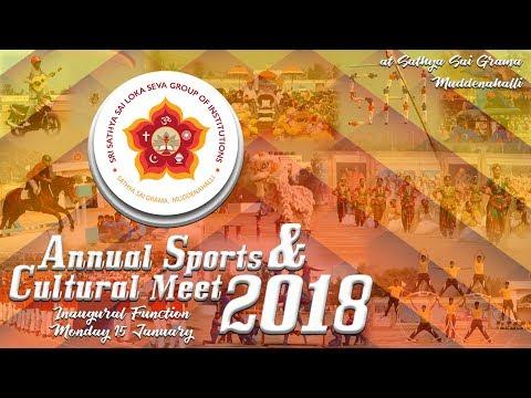 Sri Sathya Sai Annual Sports and Cultural Meet, 2018 || Morning