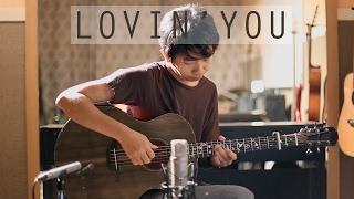Lovin' You - Minnie Riperton (Fingerstyle Guitar) | ปิ๊ก cover