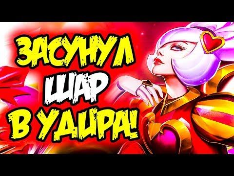 видео: САМЫЙ УНИВЕРСАЛЬНЫЙ МИДЕР!!! ► ОРИАННА ГАЙД league of legends