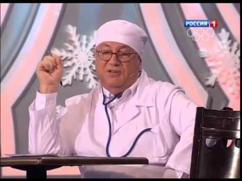 Владимир Винокур и Лана Крымова Врач психиатор Справка Лана Крымова 3 lat temu.