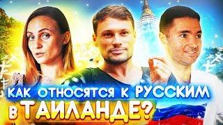 Вся правда о жизни в Таиланде. Как живут русские на Пхукете?