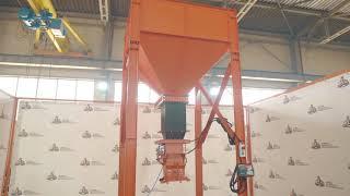 Весовой дозатор для фасовки сыпучих в мешки 2-25-50 кг