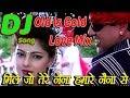 Mile Jo Tere Naina Humare Naina Se [Old Is Gold] Supar Hite Love Dj Mix 2019 By Dj Manish
