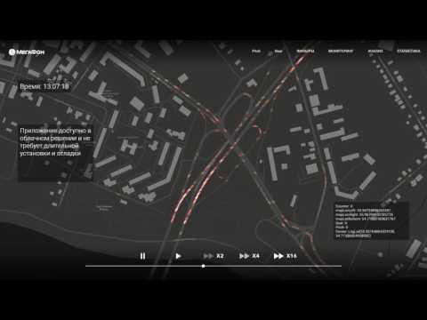 DriveSim - BigData visualization (Mapbox + Three.js) concept!