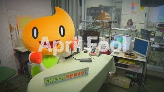 Download Video 【ABSラジオ】新番組スタート! MP3 3GP MP4