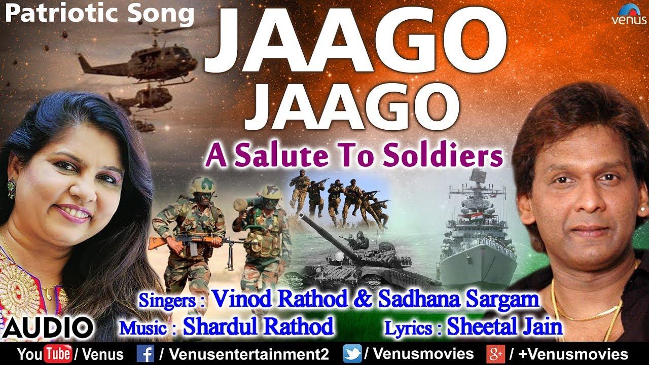 Kashmir Ke Pulvama Main Shahid Huye Jawano Ko Shradhanjali | Jaago