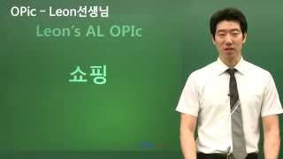 [YBM어학원 구로센터] Leon's 오픽