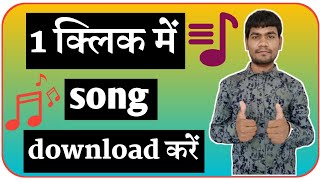 Top BEST Website For Downloading Bollywood Mp3 Songs