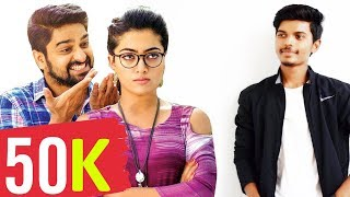 Choosi chudangane Cover song | Chalo Movie | Siddhu & Rishitha | Vignan Vizag