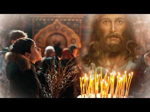 Какого числа Вербное воскресенье в 2017 году: традиции и