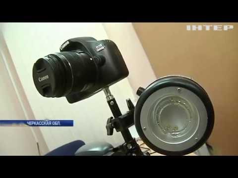 В Черкасской области ОТГ начнут выдавать ID-карты и биометрические паспорта