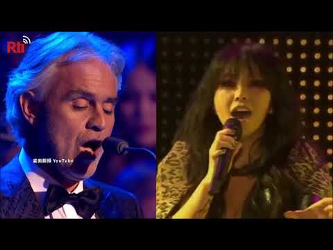 Andrea Bocelli And A-mei Sing Duet In Bocelli's New Album
