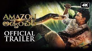 Amazon Obhijaan | Official Trailer ( Telugu ) | Dev | SVF | Christmas 2017