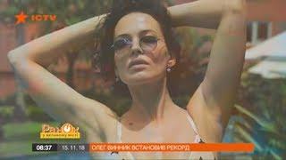 Даша Астафьева поразила подписчиков горячими обнаженными фото