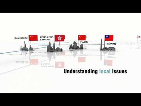 Australian Business Asia