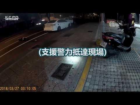 (警匪槍戰)雄警深夜警匪槍戰 逮捕後發現歹徒持有衝鋒槍