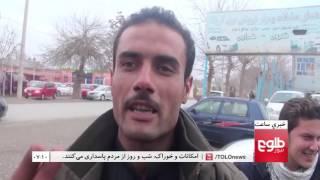 LEMAR News 02 January 2017 / د لمر خبرونه ۱۳۹۵ د مرغومې۱۳