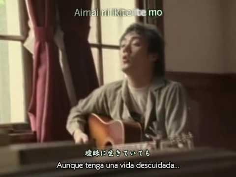 Aluto-Michi to you all ( Sub Español )