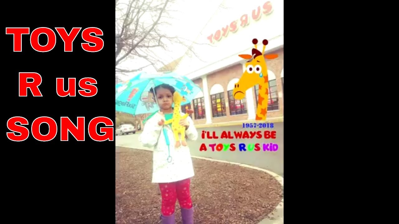 Toys R Us Theme Song Youtube