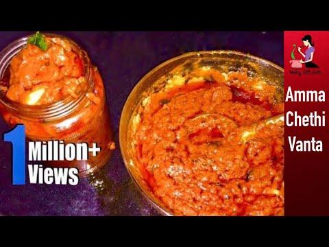 Tomato Pickle Recipe In Telugu | Tomato Uragaya | Instant Tomato Nilava Pachadi Andhra Style Eng Sub