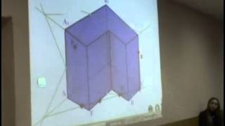 """Урок """"Построение сечений многогранников"""""""