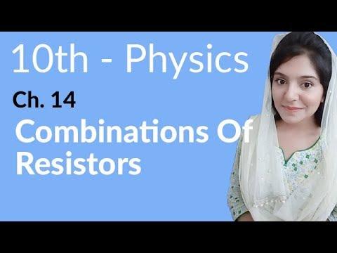 10th Class Physics, Ch 14, Combination of Resistors - Class 10th Physics thumbnail